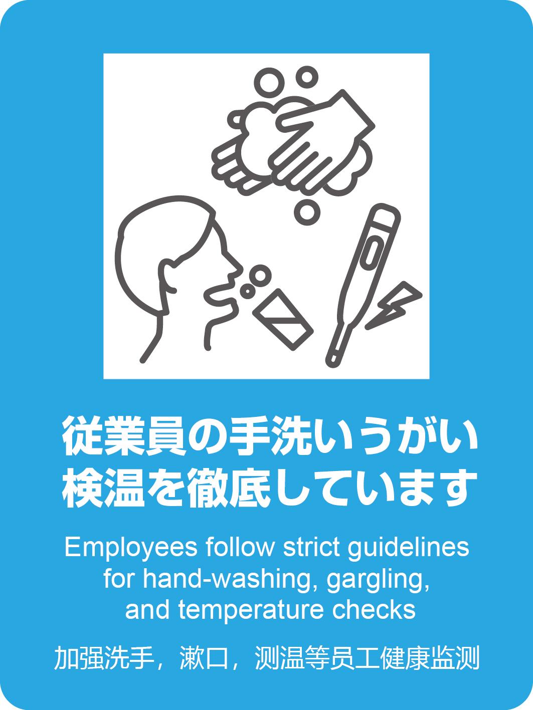 新型コロナウイルス感染症に対する注意喚起ピクトグラム等の制作について | 京都市観光協会(DMO KYOTO)